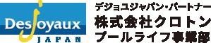 DesJoyaux JAPAN