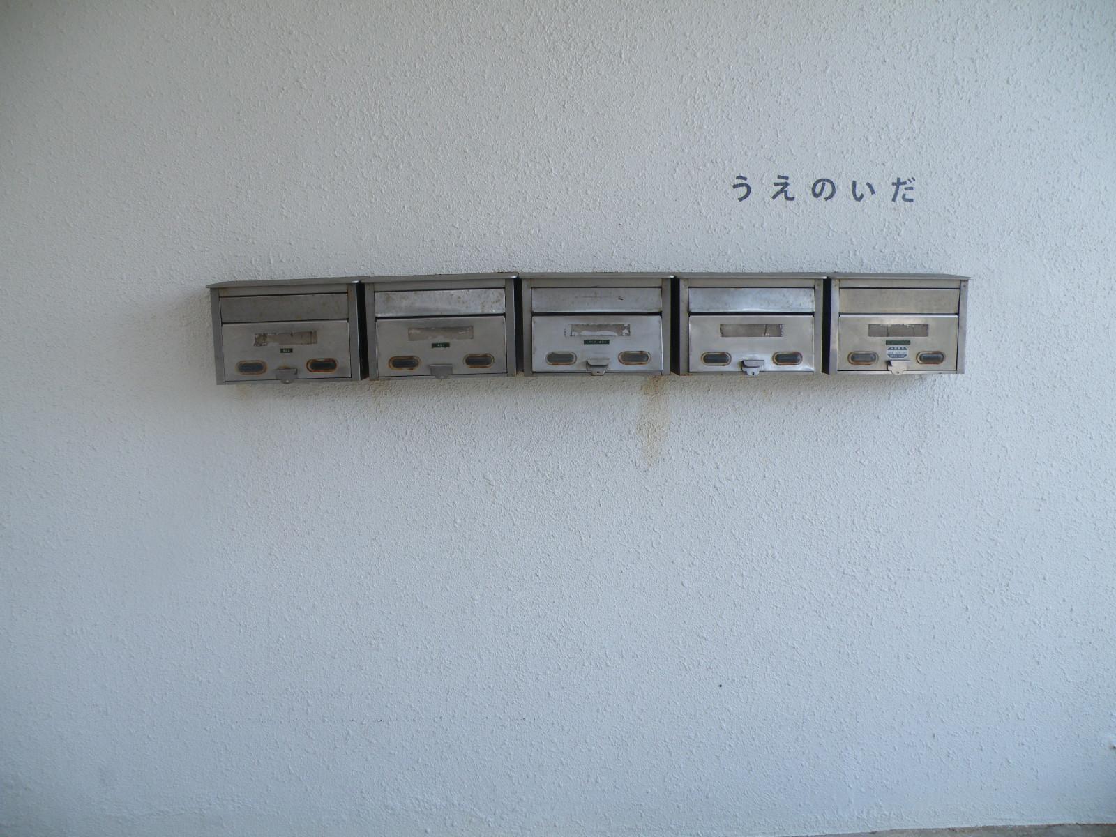 おじいのアパート6