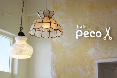 hair Peco2