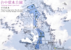 Taichung Gatewy Park International Competition(台湾)