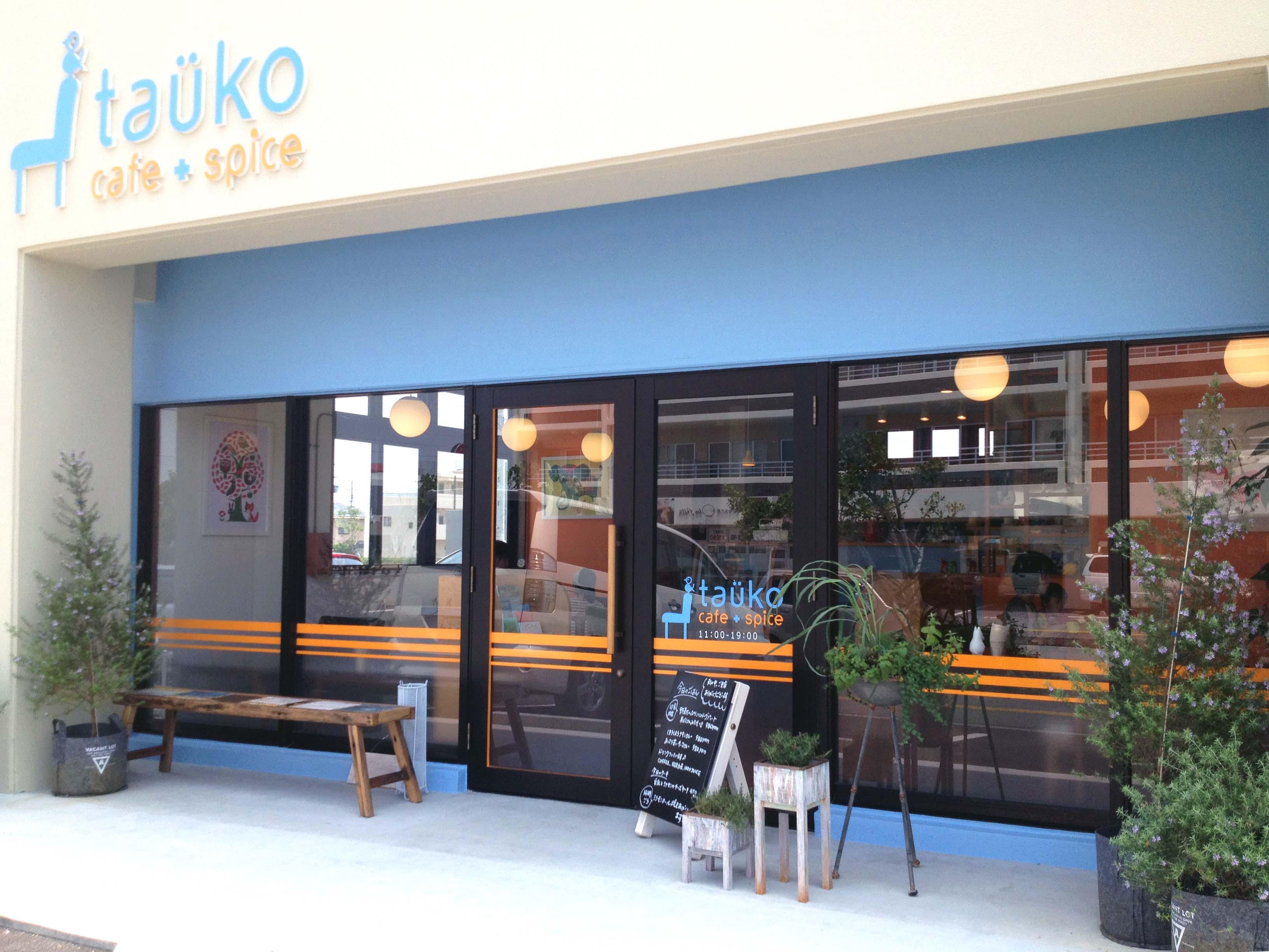 cafe+spice tauko2