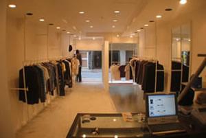 AS shop