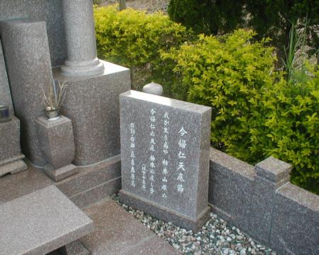「墓と住宅」2
