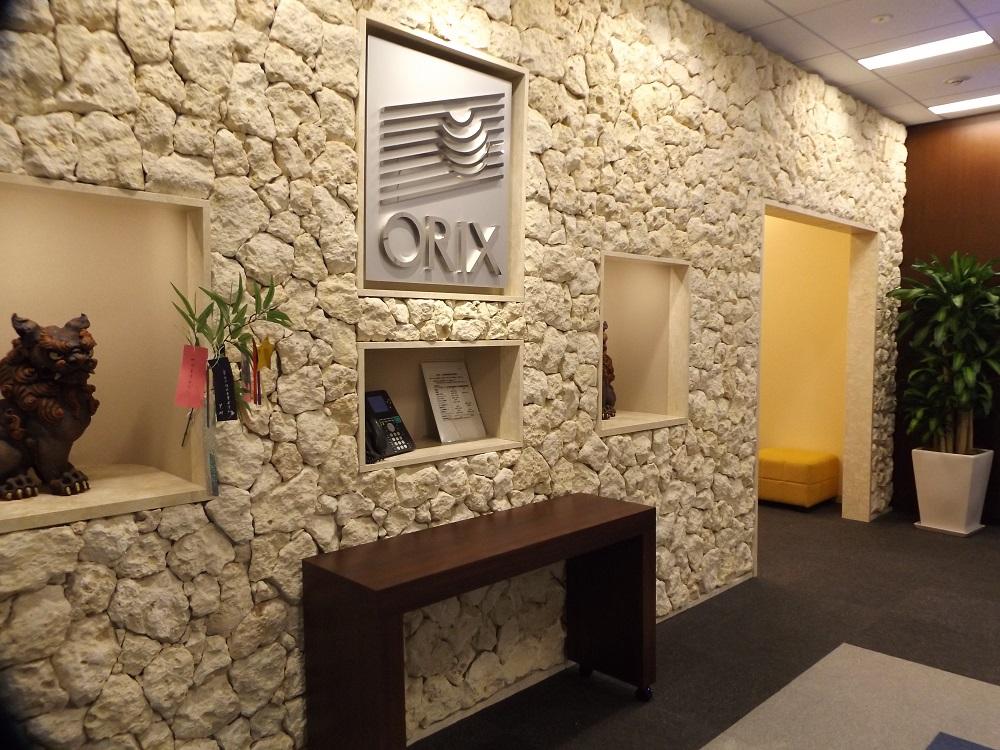orix entrance